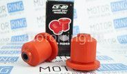 Сайлентблоки заднего рычага красный полиуретан cs20 comfort на ВАЗ 2110-2112, Лада Калина, Приора, Гранта