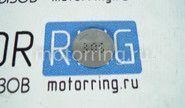 Шайба регулировки клапанов (3,05) на ВАЗ 2108-2115, Лада Калина, Гранта, Приора