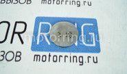 Шайба регулировки клапанов (3,10) на ВАЗ 2108-2115, Лада Калина, Гранта, Приора