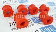 Комплект втулок стабилизатора красный полиуретан cs20 drive на Шевроле Нива