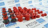 Комплект сайлентблоков и втулок красный полиуретан cs20 drive на ВАЗ 2101-2107