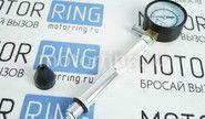 Компрессометр резьбовой для бензиновых двигателей