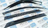Дефлекторы боковых стекол АГАТ на ВАЗ 2110, 2112