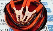 Стартовые провода 250А 2м