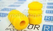 Отбойники заднего амортизатора желтый полиуретан cs20 comfort на ВАЗ 2110-2112, Лада Приора