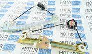 Комплект рамок электрического заднего стеклоподъёмника для ВАЗ 2110-12