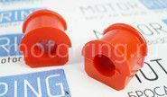 Подушки поперечного стабилизатора красный полиуретан cs20 drive на Лада Веста