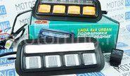 Оригинальные светодиодные (LED) подфарники Тюн-Авто с ДХО и динамическим поворотником на Лада 4х4 Нива