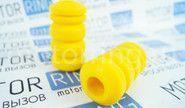 Отбойники передней стойки желтый полиуретан cs20 comfort на ВАЗ 2110-2112, Лада Приора