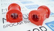 Подушки поперечного стабилизатора красный полиуретан cs20 drive на Лада Гранта