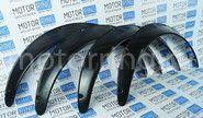 Накладки на крылья (фендеры) универсальные 70 мм