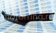 Дефлектор (мухобойка) на капот ВАЗ 2113-2115