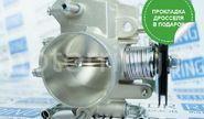 Дроссельная заслонка 52 мм на ВАЗ 2108-2115, 2110-2112, Лада Приора, Калина, Гранта (прокладка в подарок)