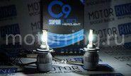 Светодиодные лампы c9 black super led 6000k h4 (черная коробка)