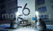 Светодиодные лампы c6 led 3800lm 6000k h3