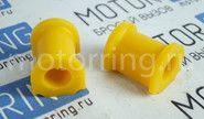 Подушки поперечного стабилизатора желтый полиуретан cs20 comfort на Лада Гранта