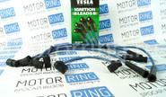 Высоковольтные провода (70% силикон) tesla t135h на ВАЗ 2108-21099 карбюратор