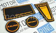 Коврики панели приборов Ворс с цветными надписями kalina sport на Лада Калина 2