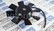 Электровентилятор охлаждения 12 v 8 лопастей на ВАЗ 2103, 2108-21099, ГАЗ