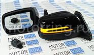 Боковые зеркала Урбан механические c бегающим поворотником в стиле Мерседес AMG на Лада Нива 21214