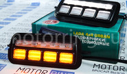 led подфарники Тюн-Авто эконом с ДХО и динамическим поворотником на Лада Нива 4х4