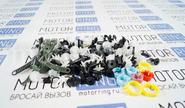 Набор пластмассовых изделий на кузов Лада Калина