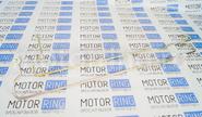 Комплект трубок рулевой рейки нового образца на ВАЗ 2110-2112, Лада Приора