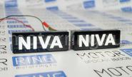 Повторители поворота LED с надписью Niva белые на Лада Нива 4х4