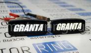 Повторители поворотов led с надписью granta белые на Лада Гранта