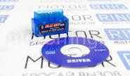 Адаптер elm 327 bluetooth для диагностики автомобиля (Китай)