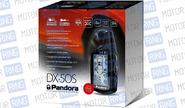 Автосигнализация pandora dx50s v.2