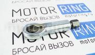 Гайкорез 12-16 мм «Автоdело» 40626