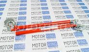 Распорка задняя АвтоПродукт на Лада Гранта, Калина, Калина 2, Datsun