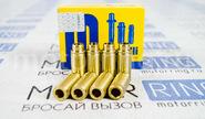 Бронзовые направляющие клапанов на 8 кл ВАЗ 2108-21099, 2113-2115, Лада Приора, Калина, Гранта
