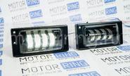 Светодиодные (led) противотуманные фары sal-man 4 полосы 50w на ВАЗ 2110-2112, 2113-2115, Шевроле Нива (до рестайлинга)