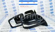 Боковые зеркала Гранта Стиль с электроприводом, обогревом, динамическим повторителем поворотника Лексус адаптированные для ВАЗ 2108-21099, 2113-2115