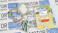 Проставки угла развала autoproduct на 1.5 градуса на ВАЗ 2108-21099, 2110-2112, 2113-2115, Лада Калина, Калина 2, Приора, Гранта