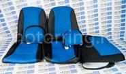 Халявing! Обивка сидений (не чехлы) экокожа синяя перфорация на ВАЗ 2108-21099, 2113-2115,  Нива 2131 5 дверная (длинная)