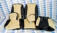Халявing! Обивка сидений (не чехлы) экокожа бежевая перфорация на ВАЗ 2108-21099, 2113-2115,  Нива 2131 5 дверная (длинная)