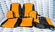 Халявing! Обивка сидений (не чехлы) экокожа оранжевая перфорация на ВАЗ 2108-21099, 2113-2115,  Нива 2131 5 дверная (длинная)
