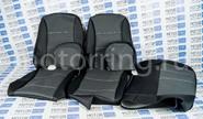 Халявing! Обивка сидений (не чехлы) экокожа серая перфорация на ВАЗ 2108-21099, 2113-2115,  Нива 2131 5 дверная (длинная)