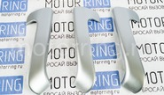 Облицовки рукояток пассажирских дверей жидкий хром на Лада Гранта, Гранта fl, Калина 2, Датсун