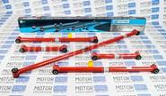 Комплект реактивных тяг (штанг) Спринт регулируемых на ВАЗ 2101-2107, Лада Нива 4х4, Шевроле Нива