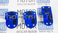 Накладки на педали type r синие