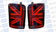 Задние светодиодные фонари Британия (красные) с бегающим повторителем на Лада Нива 21213, 21214, 2131, Урбан