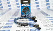 Провода высоковольтные (100% силикон) tesla t355s на карбюраторные ВАЗ 2101-2107