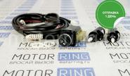 Электрокорректор фар на ВАЗ 2108-21099, 2113-2115