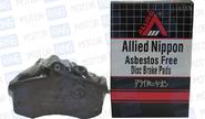 Задние тормозные колодки allied nippon на ВАЗ 2110-2112