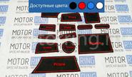 Комплект ковриков панели приборов и консоли priora на Лада Приора 2