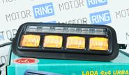 Оригинальный светодиодный (led) подфарник Тюн-Авто с ДХО и динамическим поворотником на Лада 4х4 Нива